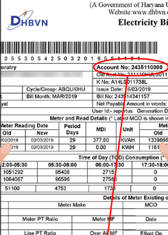 Meter Number se Account Number Kaise Pata Kare